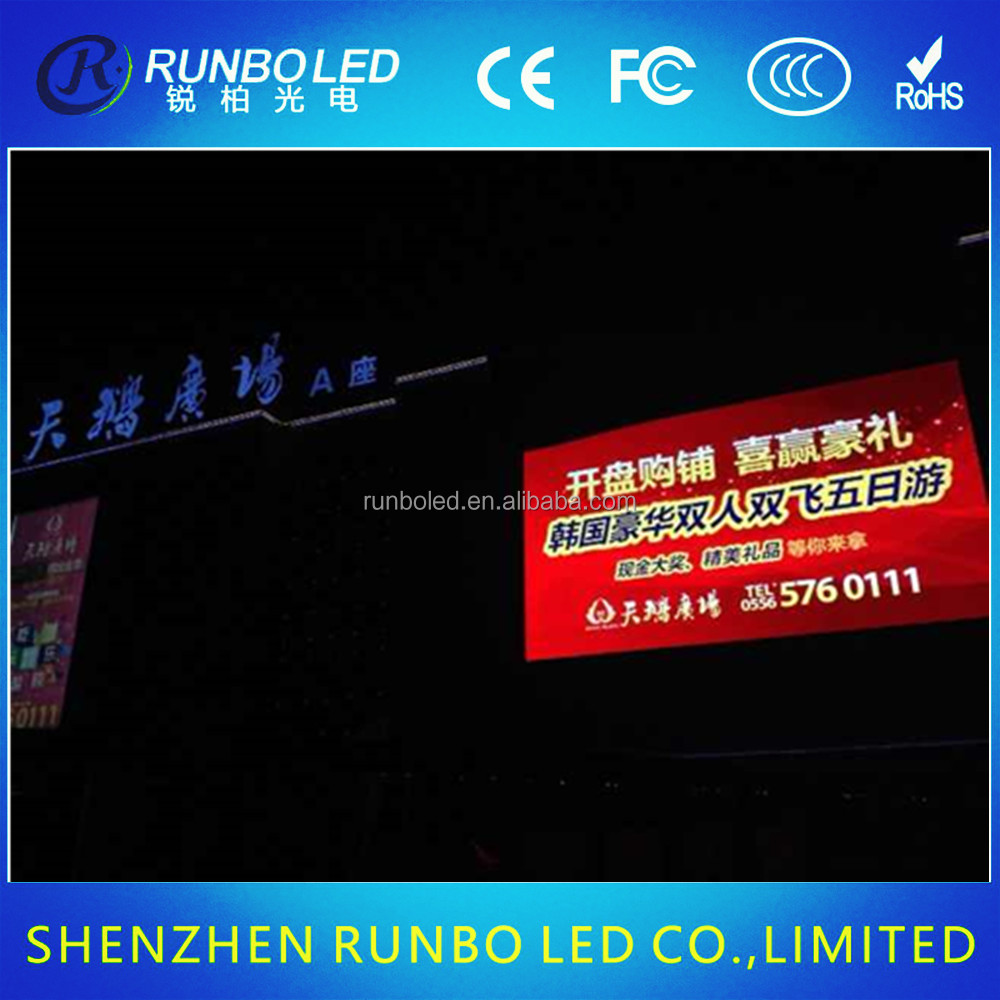 Low price of outdoor led electronic panel