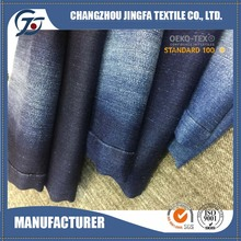 Best price of bangladesh organic denim fabric for jeans