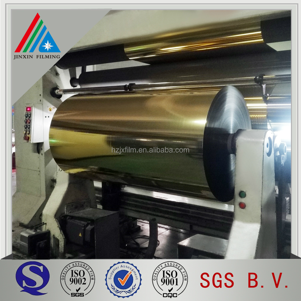 Colored PET/VMPET Gold Coated Metalized Mylar Film