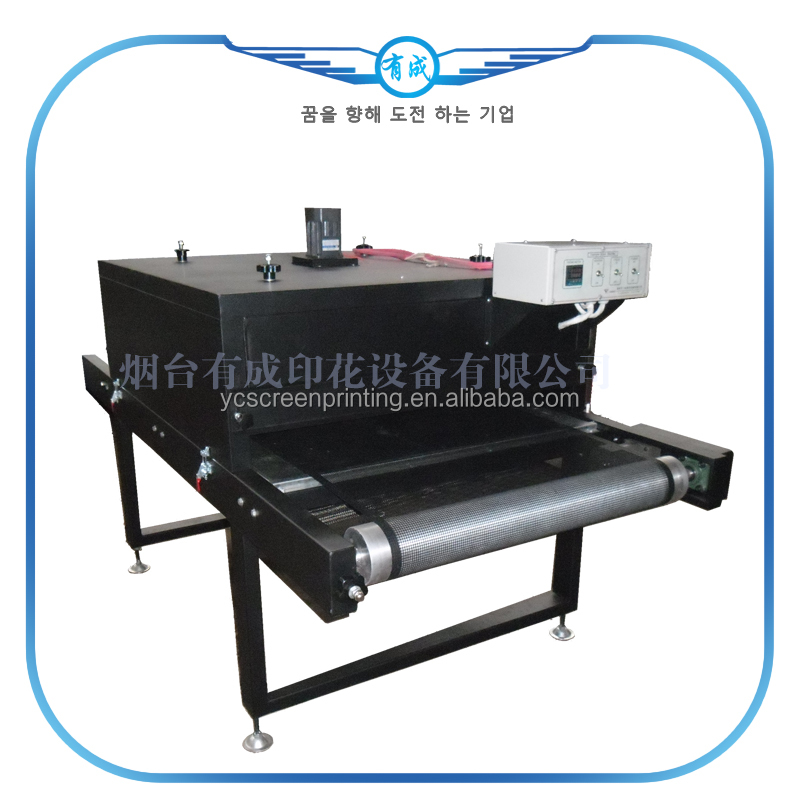 YC-HDS20080 new CE approved uv dryer for printing ink in China Yantai