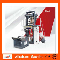 Professional plastic film blowing machine price with best selling