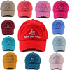 Wholesale Alibaba Distressed Custom Dad Hats