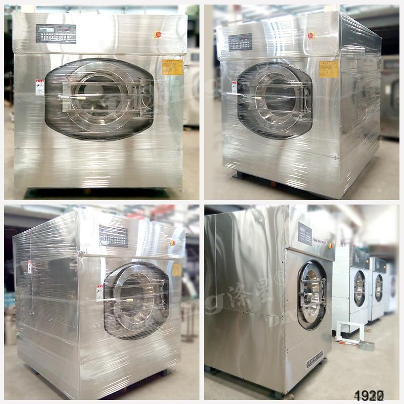 Shanghai Steam commercial washing machine price list with ISO9001