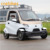 2018 EEC approved 2 seat mini electric cars vehicles made in China