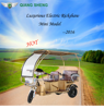 /product-detail/48v-30ah-battery-operated-mini-e-rickshaw-for-adult-pick-up-children-after-school-60567302363.html