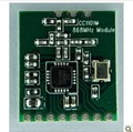 868mhz 1.8v to 3.6v wireless data transceiver module cc1101