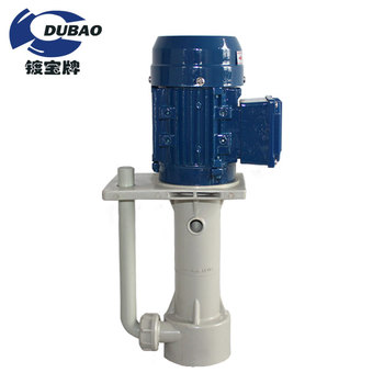 Low pressure centrifugal PP vertical pump used in photovoltaic industry