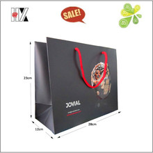 Customized Jovial Branded Paper Shopping Bag