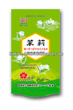 Japanese Cherry Blossom Jasmine Tea 100g (First Grade)