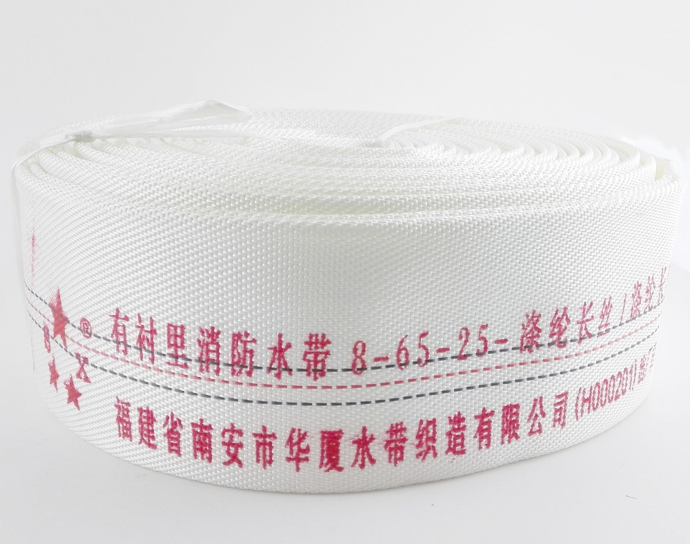 25m fire resistant hose for fire fighting with strong polyester yarn