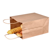 Custom printed grade packaging flat square bottom resealable kraft paper bag