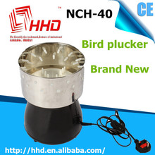 2015 New design automatic mini hunting machine for birds CE approved NCH-40
