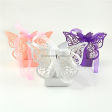 Candy Box Wedding Gift Bag paper Butterfly Decorations for Wedding baby shower birthday Guests Favors Event Party Supplies