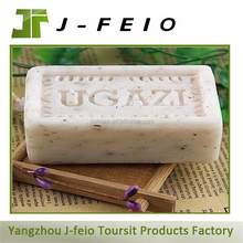 2016 wholesale hotel soap natural hotel soap hotel bathroom bath soap in box with good design