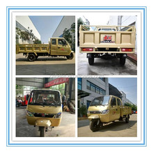 Heavy type two seats1000CC dumper closed cabin triciclo New Closed Cabin Adult Tricycle