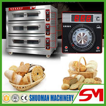 Top sale and high quality commercial cookie oven