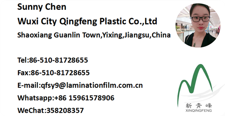 Hot Seating Laminating Films จาก Qingfeng