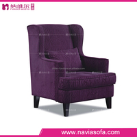 Hot sale customized modern fabric leisure recliner sofa lounge chair from China alibaba website