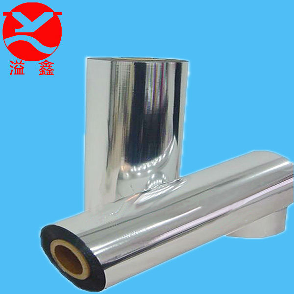 Mylar pet Lamination metallized polyester film