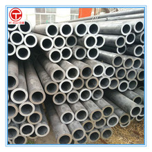 Cold drawn seamless steel pipe 12CrMo