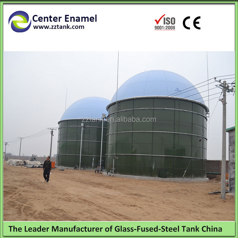 ethanol plant waste water treatment tank