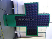 Led cross/outdoor led pharmacy cross display for church/hospital on alibaba express special sign