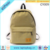 China supplier 600D cheap school backpacks for teens cute school bag