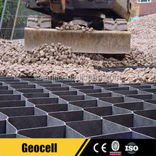 plastic driveway paver gravel stabilizer,honeycomb structure geocell