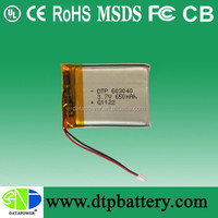 Lithium-ion battery 3.7v 650mah rc helicopter lipo battery