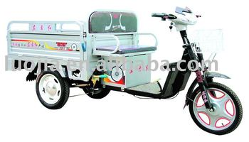 500W Cargo Electic Tricycle electric motorcycle