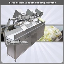 Streamlined Vacuum Packing Machine / Streamlined Gas Flushing Packing Machine