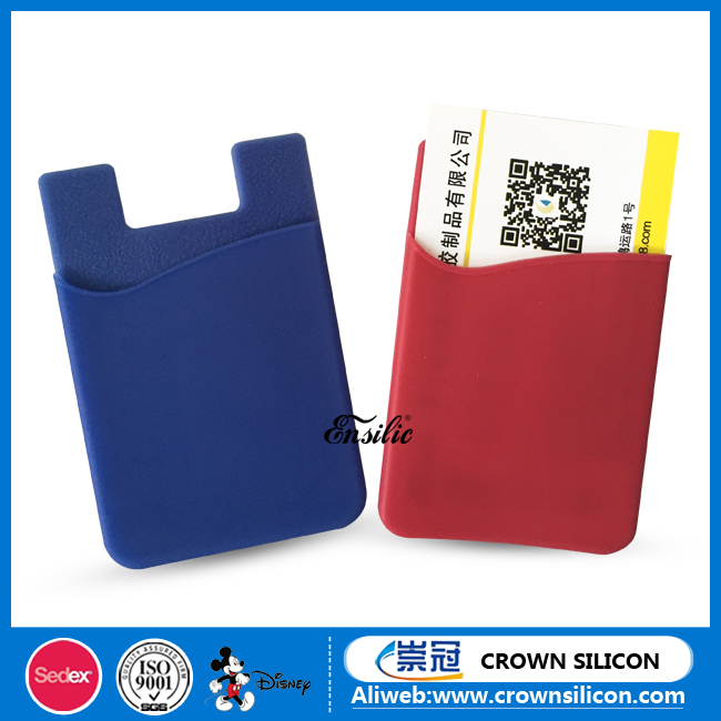 2016 New products 3m sticker silicone smart wallet,silicone phone card holder ,silicone phone pouch