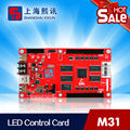 led display control card for full color led sign, two USB ports and LAN port