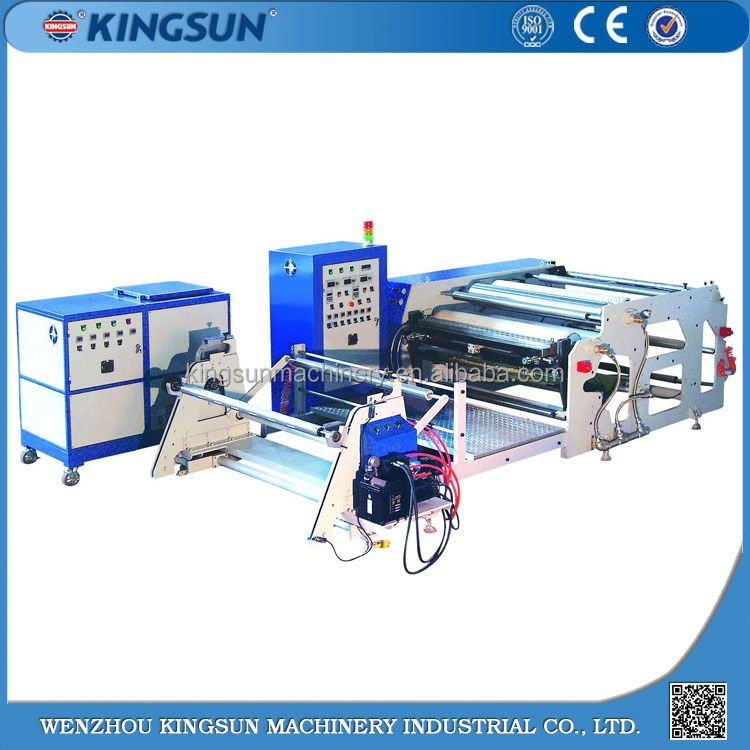 Hot Melt Glue Coating Machine