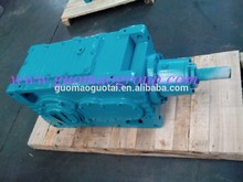 GUOMAO GM Series Wide Use Large Output Torque Reducer