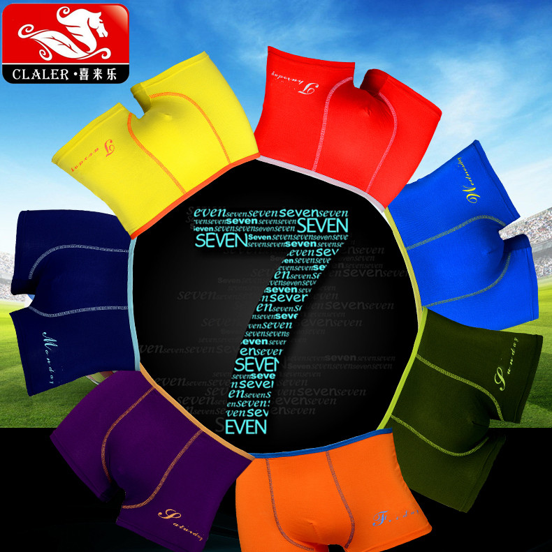 free samples modal boxer shorts for men breathable boxer shorts wholesale mens jockey underwear