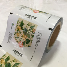 The great qualty plastic packaging rolls film of 3 layers material Pet+Al+PE
