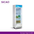 2017 new style Commercial Glass door drink refrigerator freezer