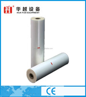 Hot sale bopp thermal laminating film