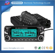 Shengda 2016 new deisign 144/440MHz vhf uhf and multi band 20-50km mobile car radio antenna, two way walkie talkie mobile radio