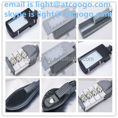 50W 100w 150w LED STREET LIGHT