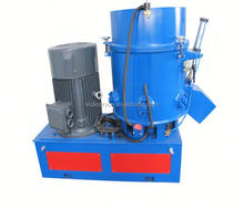 Plastic bags granulator for used film agglomerator/ Used plastic pellet making machine