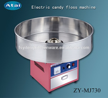 2017 New Creative electric cotton candy maker machine cotton candy maker