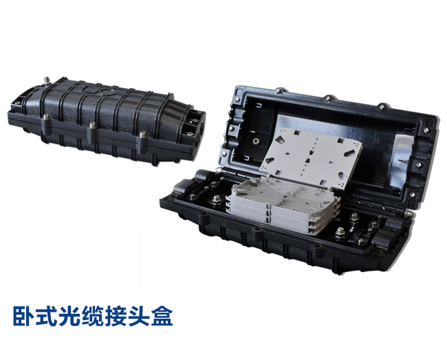 Wall and Pole Mounted Outdoor 4 core Fiber Optic Termination Distribution Box