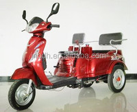 2015 new 107CC mini three wheel motorcycle for old man