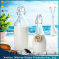 500ml long neck small mouth glass bottle sealed tank leakproof enzyme bottle fermentation with lid storage bottle