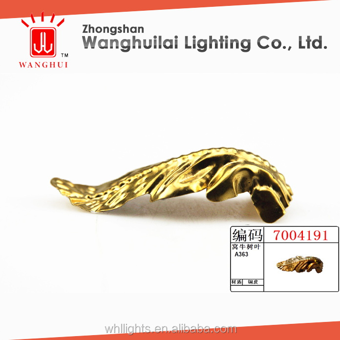 lamp decoration sheet metal stamping leaves
