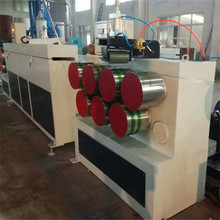 China supplier pp pet packing strap production line / pet strap extrusion machine / pet strapping band extruding machine line