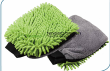 Microfiber Car Wash Mitts - Double Sided, High Quality - Thick and Super Absorbent