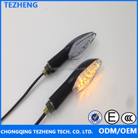 Motorcycle high waterproof LED turn signal TZ003